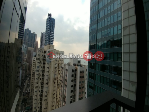2 Bedroom Flat for Rent in Sai Ying Pun|Western DistrictBohemian House(Bohemian House)Rental Listings (EVHK44193)_0