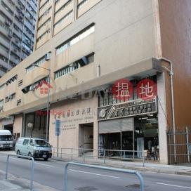 可入高柜 多貨梯 有貨台|Kwai Tsing DistrictHong Kong Worsted Mills Industrial Building(Hong Kong Worsted Mills Industrial Building)Rental Listings (WINGW-4867912292)_0