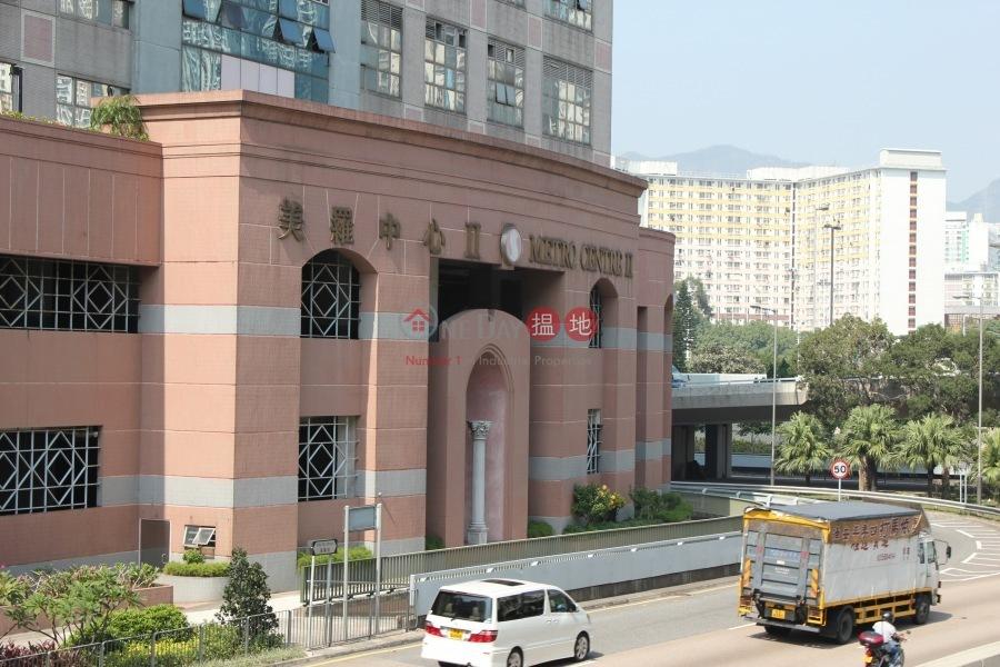 Metro Centre1 (Metro Centre1) Kowloon Bay|搵地(OneDay)(4)