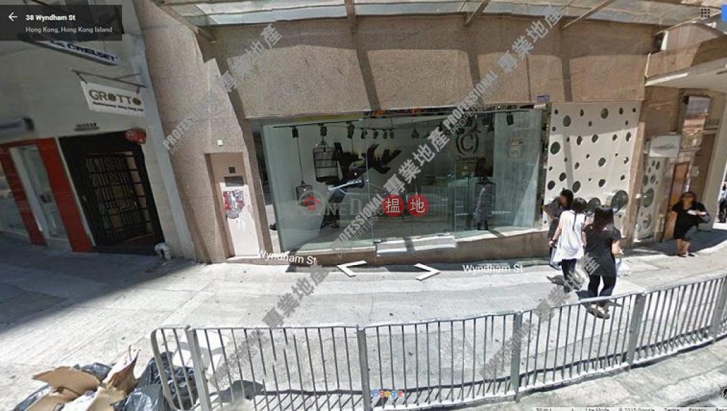 Wyndham Street, Tung Yiu Commercial Building 東耀商業大廈 Rental Listings | Central District (01b0115506)