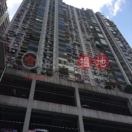 Hong Kong Garden,Mid Levels West,