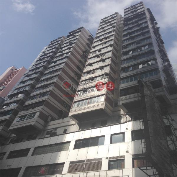 京城大廈 (Capital Building) 灣仔|搵地(OneDay)(3)