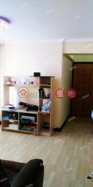 Sun Tuen Mun Center Block 4, High Residential | Rental Listings | HK$ 12,500/ month