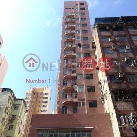 Seng Fai Building|生輝大廈