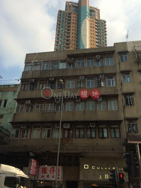 17-19 NGA TSIN WAI ROAD (17-19 NGA TSIN WAI ROAD) Kowloon City|搵地(OneDay)(3)