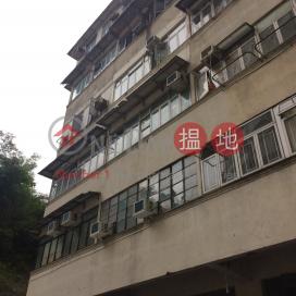 12 Tang Fung Street|登豐街12號