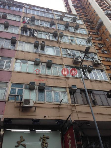 11 Nam On Street (11 Nam On Street) Shau Kei Wan 搵地(OneDay)(2)