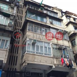 266 Hai Tan Street,Sham Shui Po, Kowloon