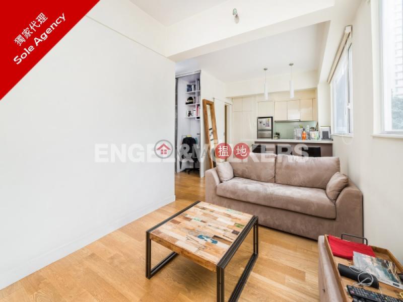 寶恆閣|請選擇住宅|出售樓盤|HK$ 1,050萬