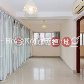 1 Bed Unit for Rent at Peace Tower