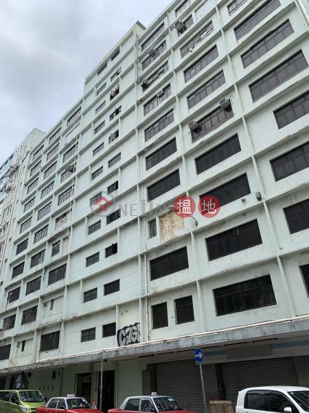 Lucky House-To Kwa Wan (Lucky House-To Kwa Wan) To Kwa Wan|搵地(OneDay)(1)
