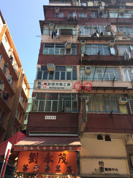 眾安街124號 (124 Chung On Street) 荃灣東|搵地(OneDay)(1)