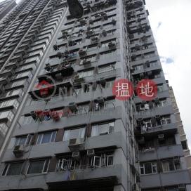 Tung Cheung Building 東祥大廈