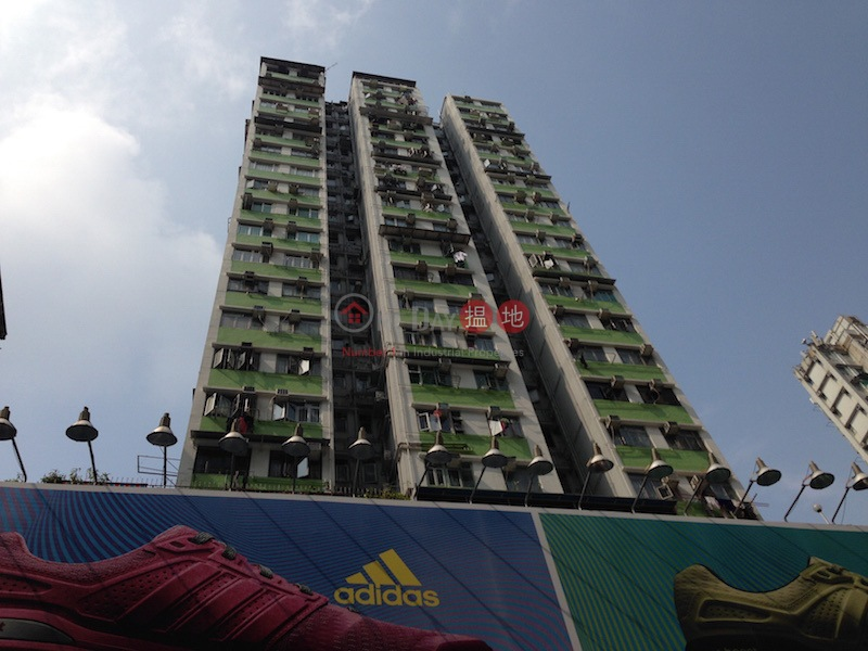 宏景樓 (Grandview Building ) 旺角|搵地(OneDay)(2)