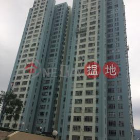 德福花園 N座,九龍灣, 九龍