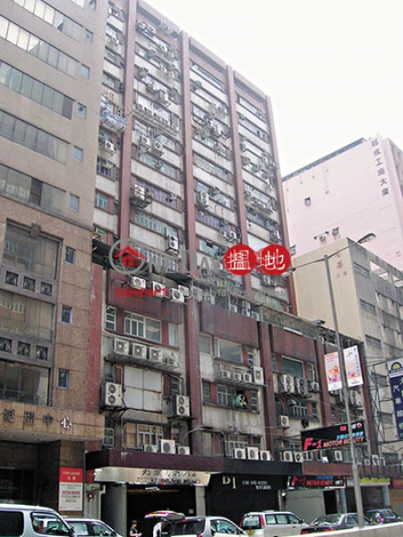 SHIU FAT IND BLDG, Shiu Fat Industrial Building 兆發工業大廈 Rental Listings | Kwun Tong District (lcpc7-05782)