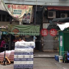 874-876 Canton Road,Mong Kok, Kowloon