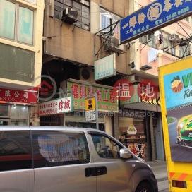 391 Reclamation Street ,Mong Kok, Kowloon