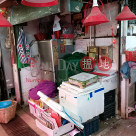 長沙彎保安道街市檔位|長沙灣香港紗厰工業大廈1及2期(Hong Kong Spinners Industrial Building, Phase 1 And 2)出租樓盤 (FGCIT-5842211968)_0