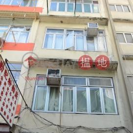 卑利街15號,蘇豪區, 香港島