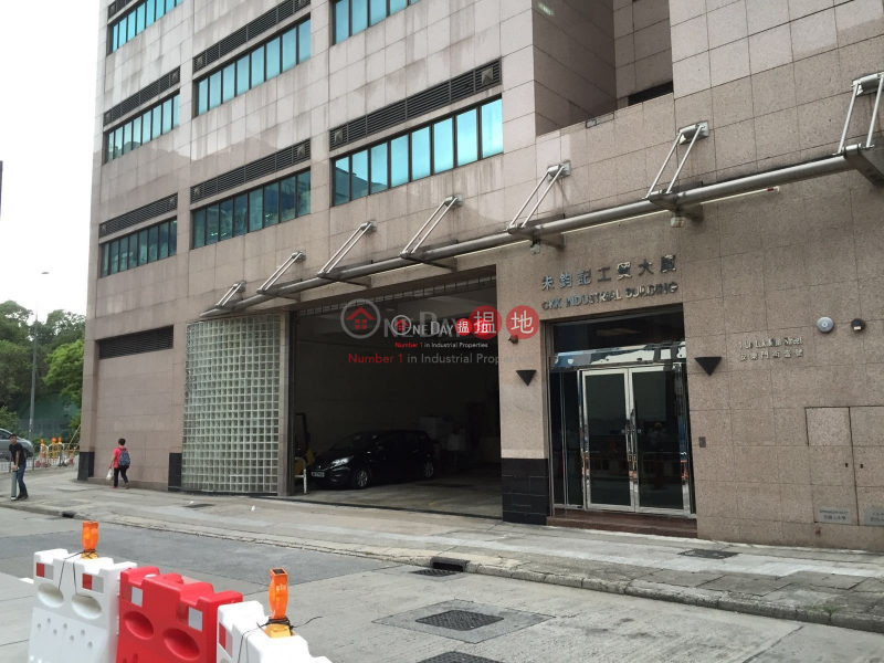CKK Industrial Building Middle | Industrial | Rental Listings HK$ 80,000/ month