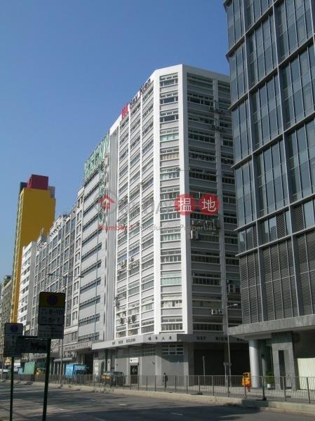 Hay Nien Industrial Building (Hay Nien Industrial Building) Kwun Tong|搵地(OneDay)(1)