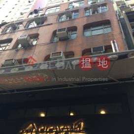 26-28 Gilman\'s Bazaar,Central, Hong Kong Island