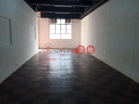 華耀工業中心|沙田華耀工業中心(Wah Yiu Industrial Centre)出租樓盤 (charl-03887)_0