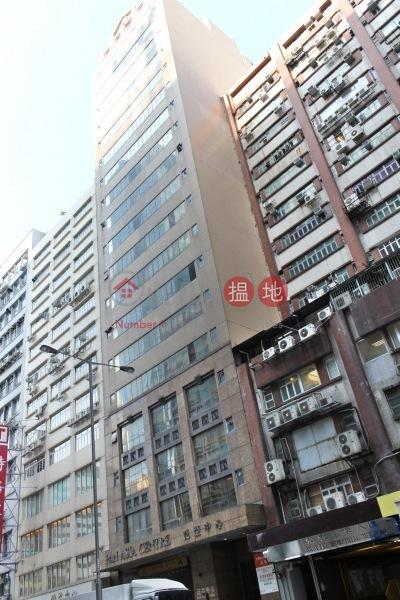 Pan Asia Centre (Pan Asia Centre) Kwun Tong|搵地(OneDay)(3)