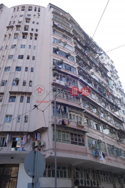 Kam Wa Building (Kam Wa Building) Shau Kei Wan|搵地(OneDay)(4)