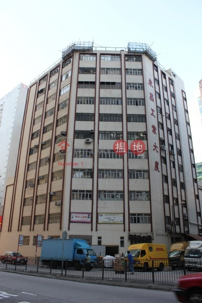 東昌工業大廈 (Tung Cheong Factory Building) 荃灣東 搵地(OneDay)(5)