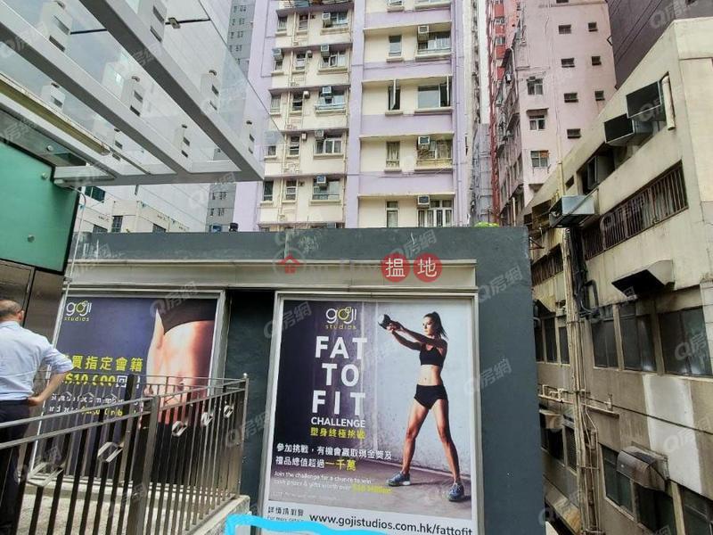 正旺兩房單位, 數分鐘到地鐵, 租買佳宜建利大樓買賣盤130-146謝斐道   灣仔區-香港-出售-HK$ 800萬