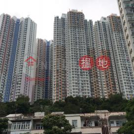 石排灣邨 第2座 碧月樓,香港仔, 香港島