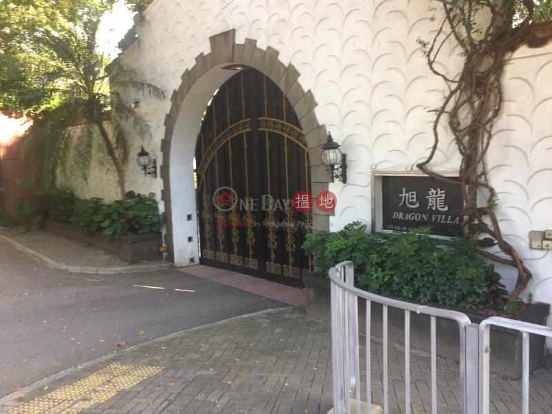 旭龍 (Dragon Villa) 深井|搵地(OneDay)(3)