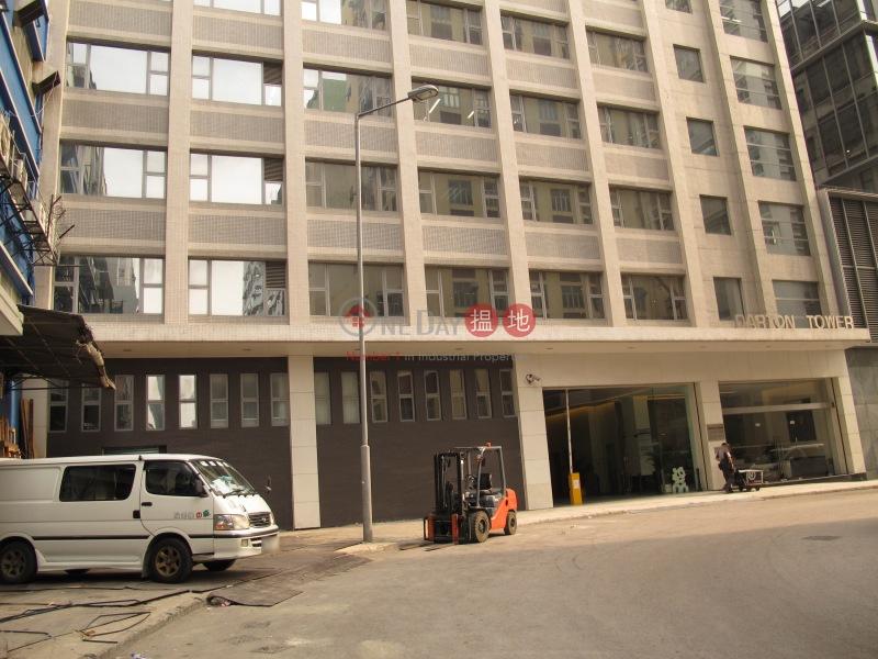 三泰工業大廈 (San Tai Industrial Building) 觀塘 搵地(OneDay)(4)