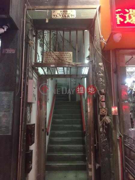75 Tai Nan Street (75 Tai Nan Street) Prince Edward|搵地(OneDay)(1)