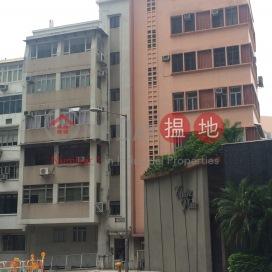 高街1B號,西營盤, 香港島