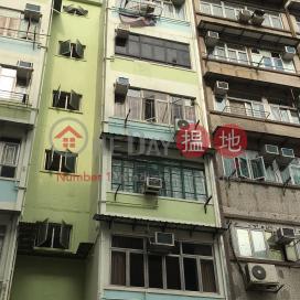 446 Portland Street,Prince Edward, Kowloon