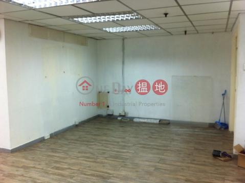 SHING YIP INDUSTRIAL BUILDING Kwun Tong DistrictShing Yip Industrial Building(Shing Yip Industrial Building)Rental Listings (wendy-05381)_0
