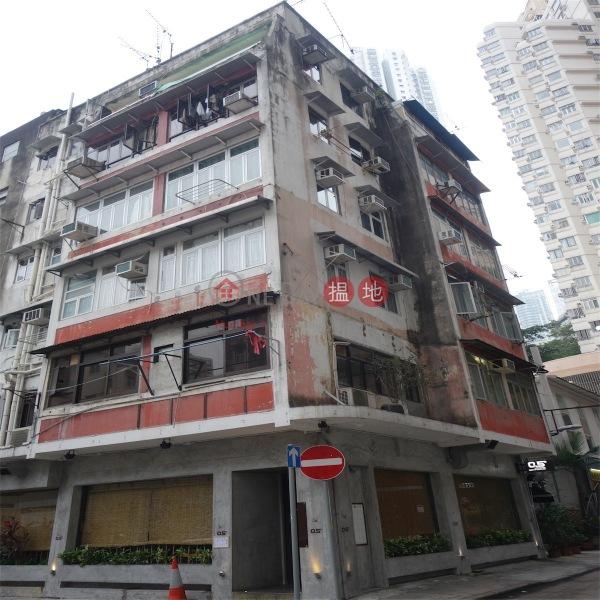 Sze Hai Building (Sze Hai Building) Causeway Bay|搵地(OneDay)(5)