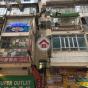 59 Percival Street (59 Percival Street) Wan Chai DistrictPercival Street59號|- 搵地(OneDay)(4)
