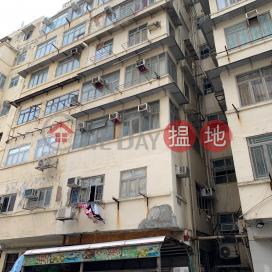 48A Ngan Hon Street 銀漢街48A號