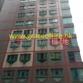 Wan Chai-313 Lockhart Road|Wan Chai District313 Lockhart Road(313 Lockhart Road)Rental Listings (KEVIN-7469995186)_3