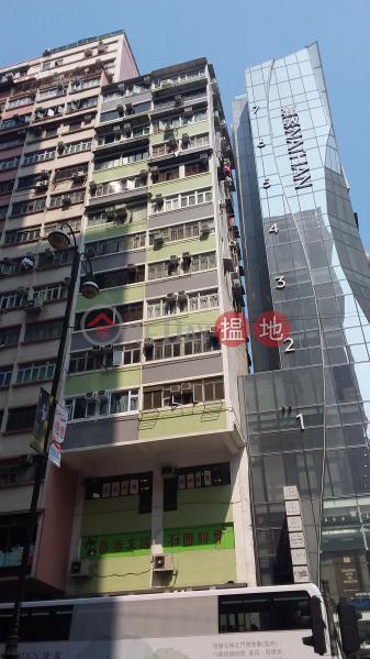 明芳樓 (Ming Fong Building) 旺角|搵地(OneDay)(2)