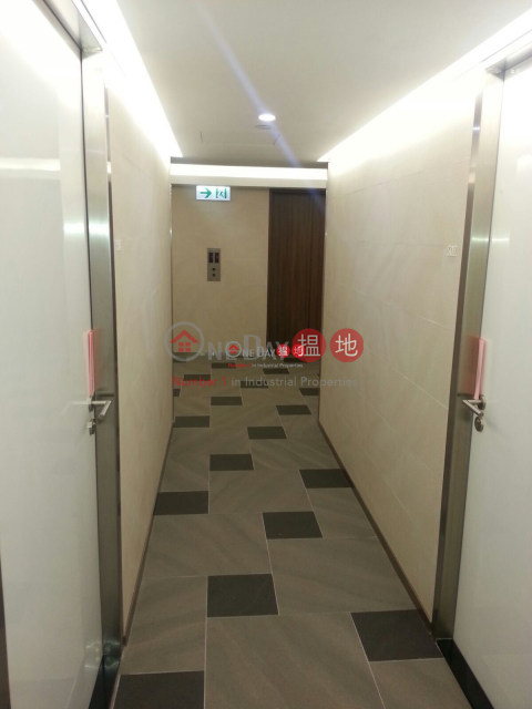 恆昌中心180萬有窗有廁工作室,手快有 Hang Cheong Centre(Hang Cheong Centre)Sales Listings (kitty-04787)_0
