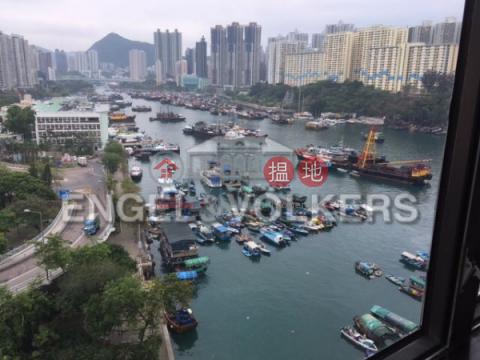田灣開放式筍盤出售|住宅單位|南區興偉中心(Hing Wai Centre)出售樓盤 (EVHK41165)_0
