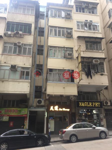 新柳街12號 (12 San Lau Street) 土瓜灣|搵地(OneDay)(1)