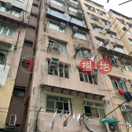 7 FUNG YI STREET,To Kwa Wan, Kowloon