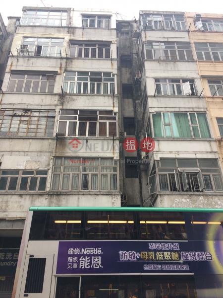 93 Shek Pai Wan Road (93 Shek Pai Wan Road) Tin Wan|搵地(OneDay)(1)