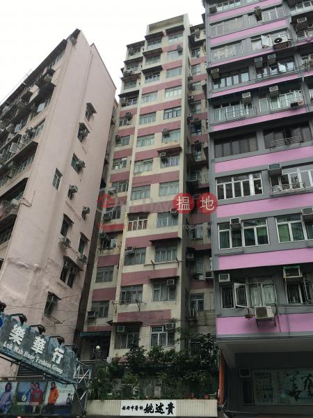Han Hing Building (Han Hing Building) Sham Shui Po|搵地(OneDay)(1)